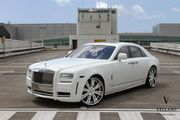 The Rolls Royce Ghost~My Holy Ghost mobile!