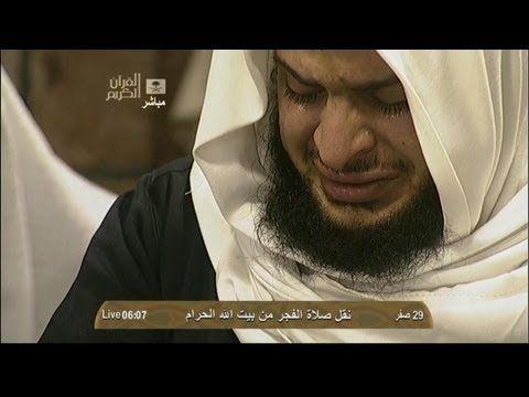 Emotional Makkah Fajr 11th Jan 2013 Sheikh Ghamdi Emotions Learn Quran Makkah