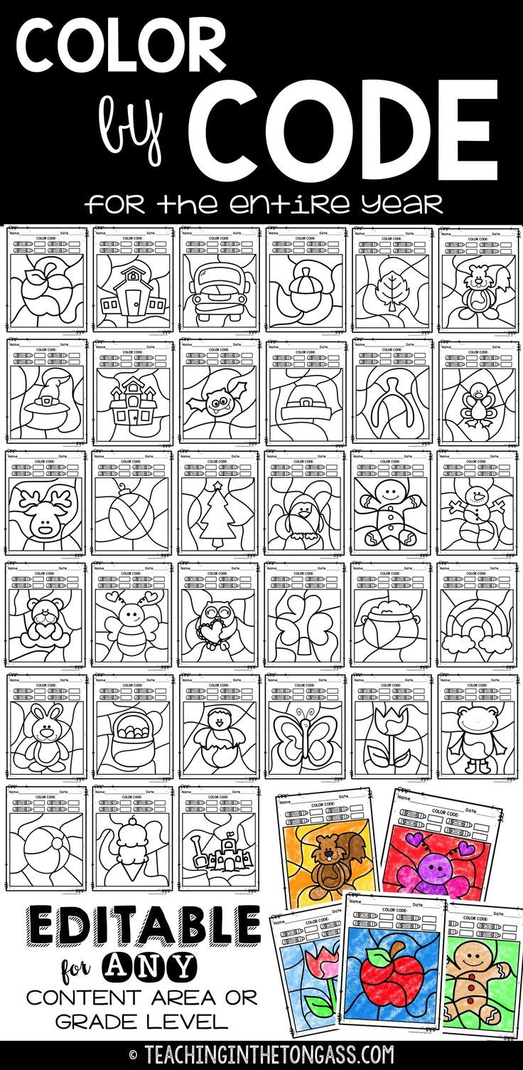Spring Activities Coloring Pages (Editable Color by Number, Color ...