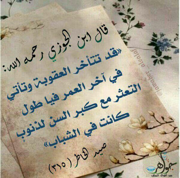 Twitter Twitter Calligraphy Arabic Calligraphy