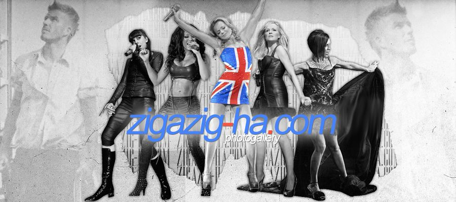 zigazig ha! your 1 fansite for the spice girls and - 900×400