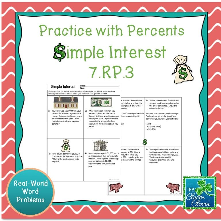 math worksheet : simple interest worksheets 7 rp 3  interest rates students and  : Simple Interest Worksheets