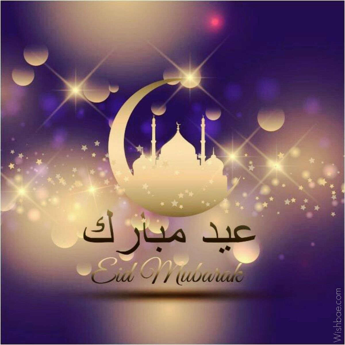 Eid Mubarak Wishes Happy Eid Al Fitr Quotes Messages Images