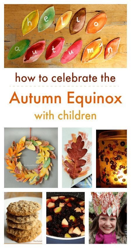 How to celebrate the autumn equinox with children #autumnalequinox