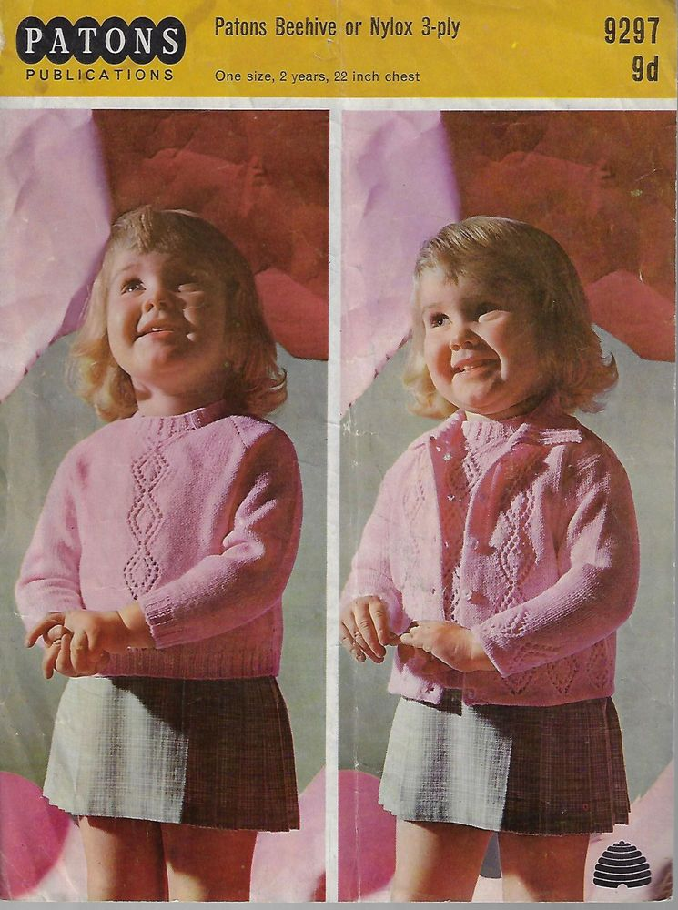 Child Top & Cardigan Patons 9297 vintage knitting pattern 22 inch ...