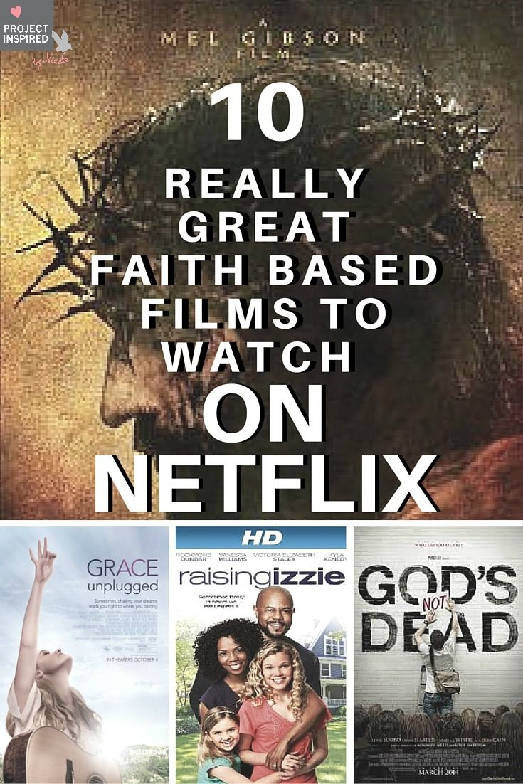 Next time you find yourself surfing netflix here are 10 movies you next time you find yourself surfing netflix here are 10 movies you should totally check out fandeluxe Choice Image