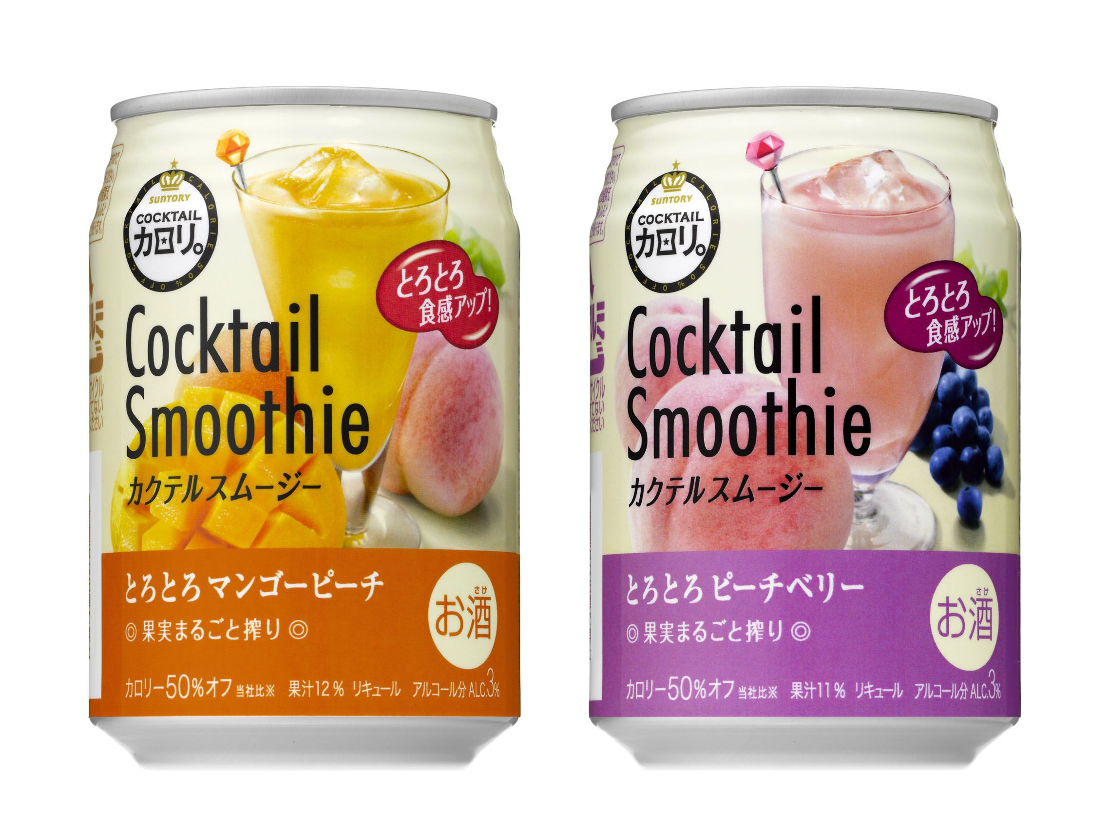 http//www.suntory.co.jp/news/2013/l_img/l_119161.jpg(画像