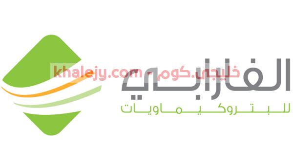 وظائف لحديثي التخرج أعلنت شركة الفارابي للبتروكيماويات بالجبيل عن توفر وظيفة شاغرة لحديثي التخرج من حملة البكالوريوس عبر برنامج التدريب على رأ Arabic Calligraphy