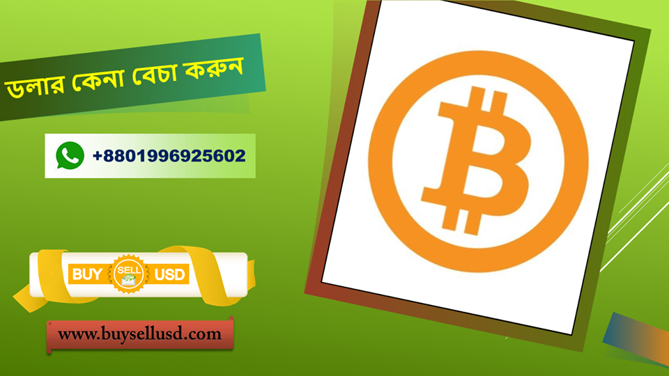 Bitcoin Buy Sell Perfect Money Virtual Currency Stuff To Buy