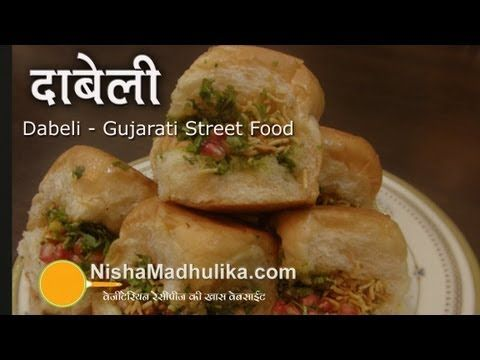 Dabeli recipe video dabeli masala recipes guju food pinterest food dabeli recipe video forumfinder Images