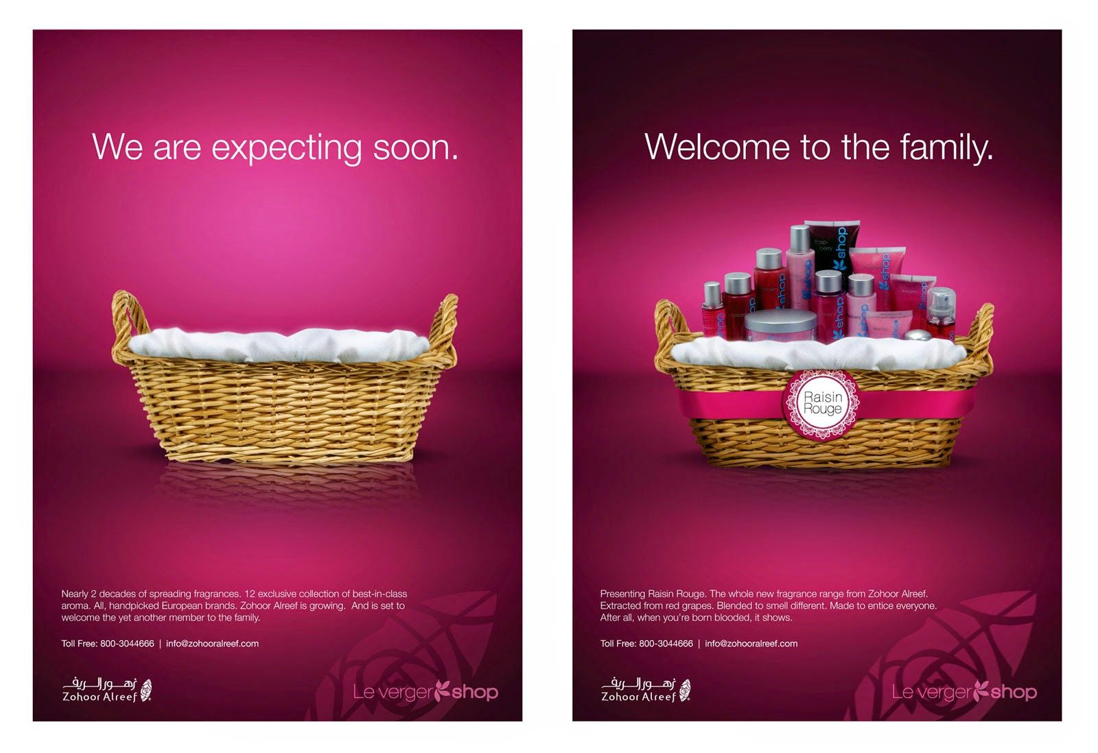 5 examples of internet teaser campaigns.