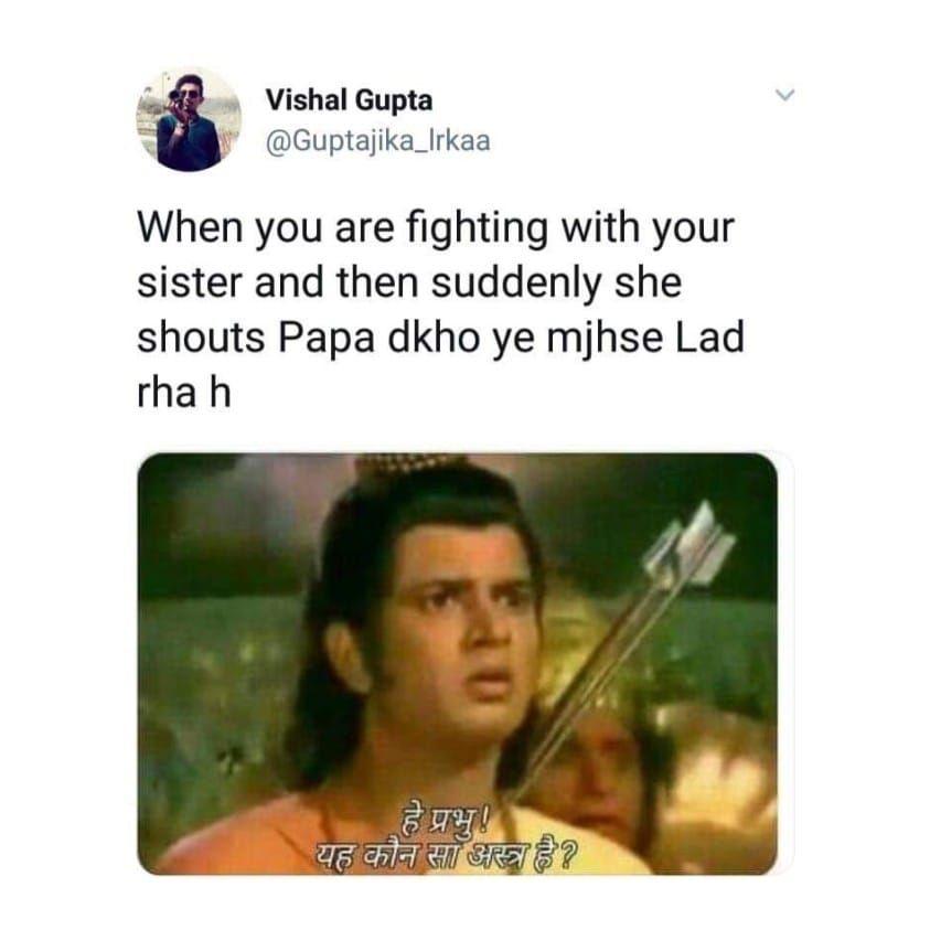 Memes Indian Funny Fun Memes Like Memm Latest Funny Jokes Very Funny Memes Really Funny Memes