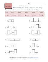 47++ Spelling worksheets au Images