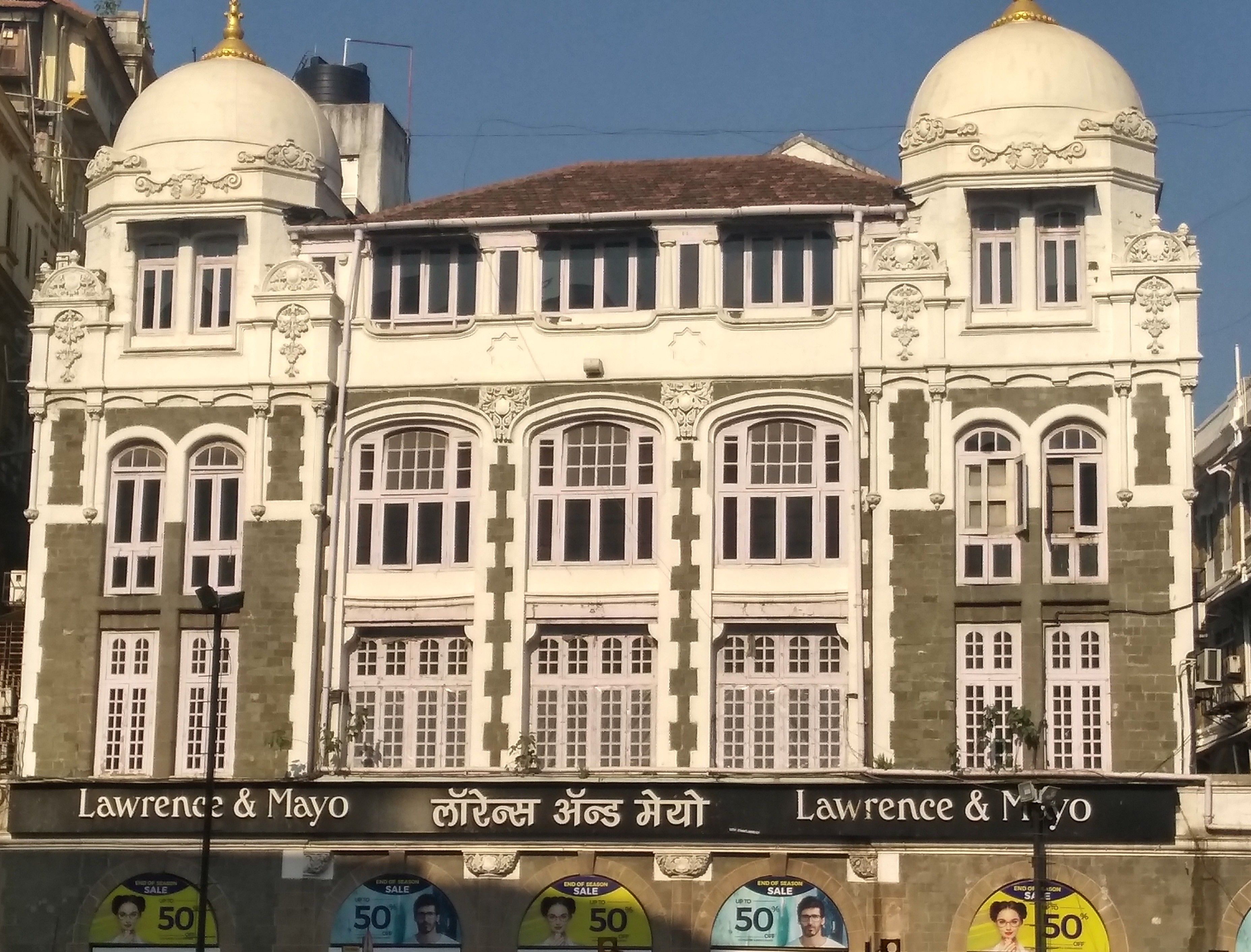 Located On Dadabhai Naoroji Road Which Was Earlier Called The