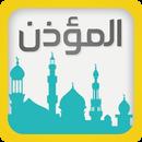 تحميل برنامج متصفح اوبرا براوزر 2018 Opera Browser عربي اخر اصدار مجانا برابط مباشر Tech Company Logos Vodafone Logo Company Logo