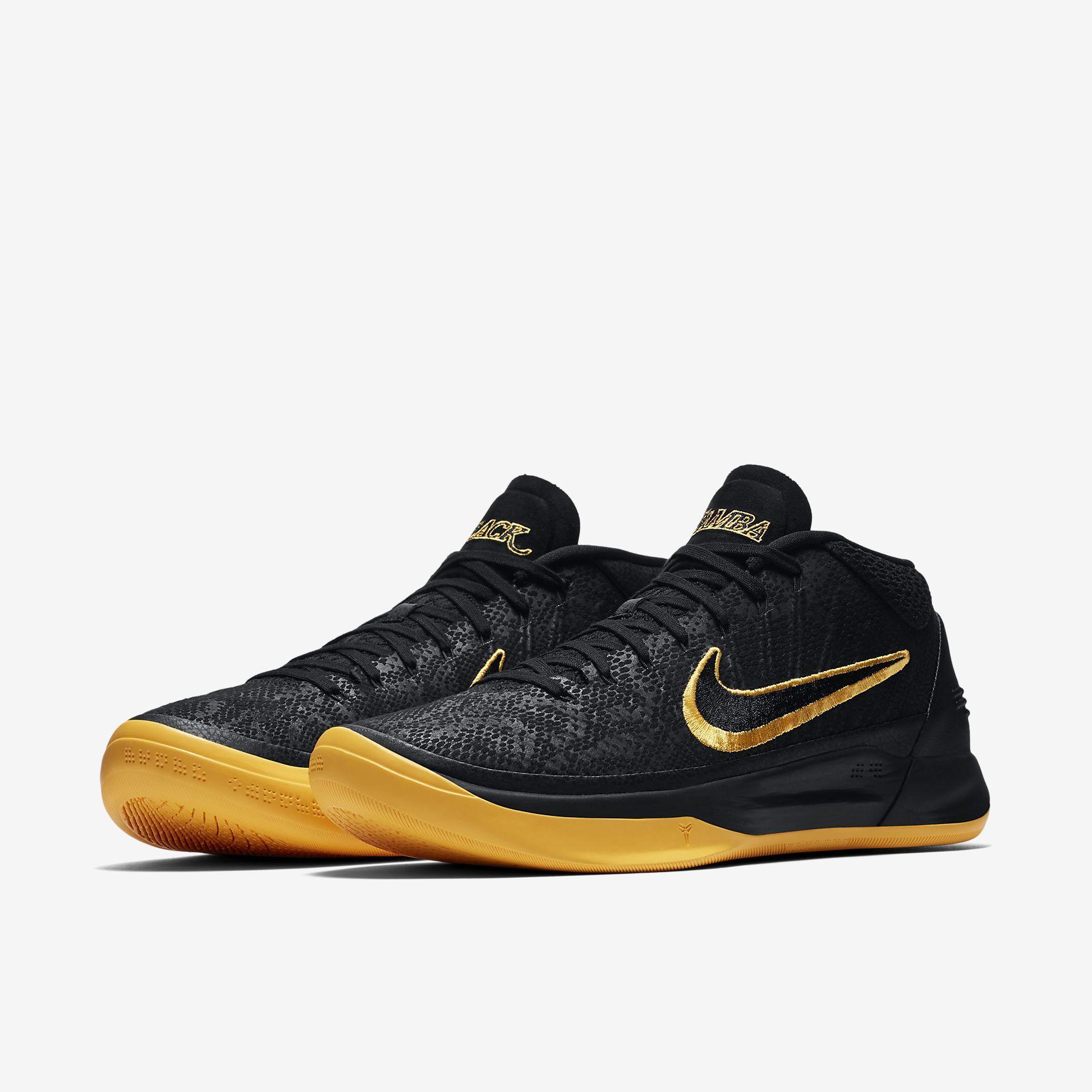 Nike Kobe A.D. Black Mamba Basketball Schuhe Herren