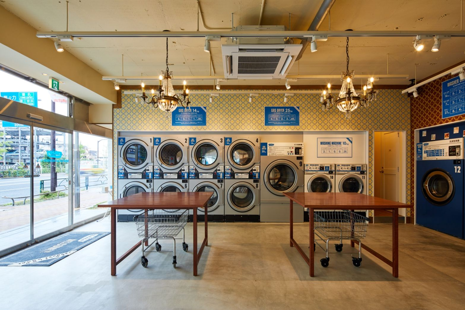 Imagen Relacionada Laundry Shop Laundry Business Laundry Design