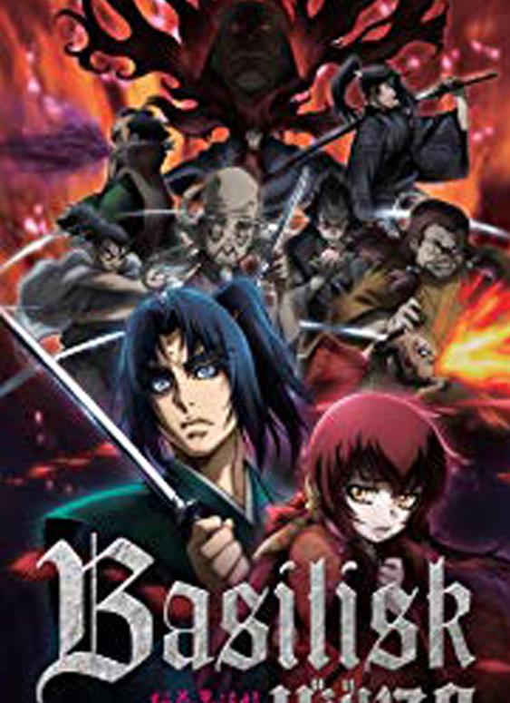 Pin By Morgan On Anime Basilisk Anime Basilisk Anime