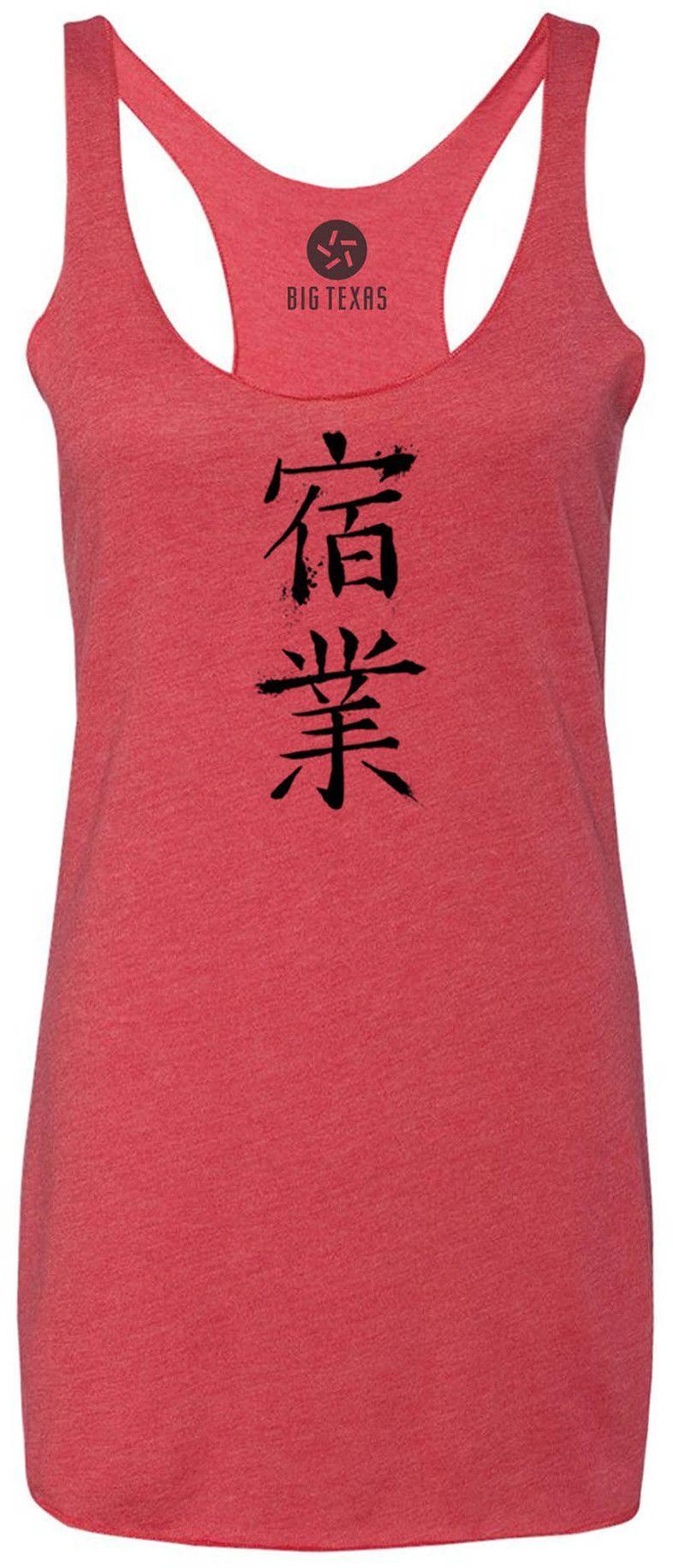 Karma chinese symbol black triblend racerback tanktop