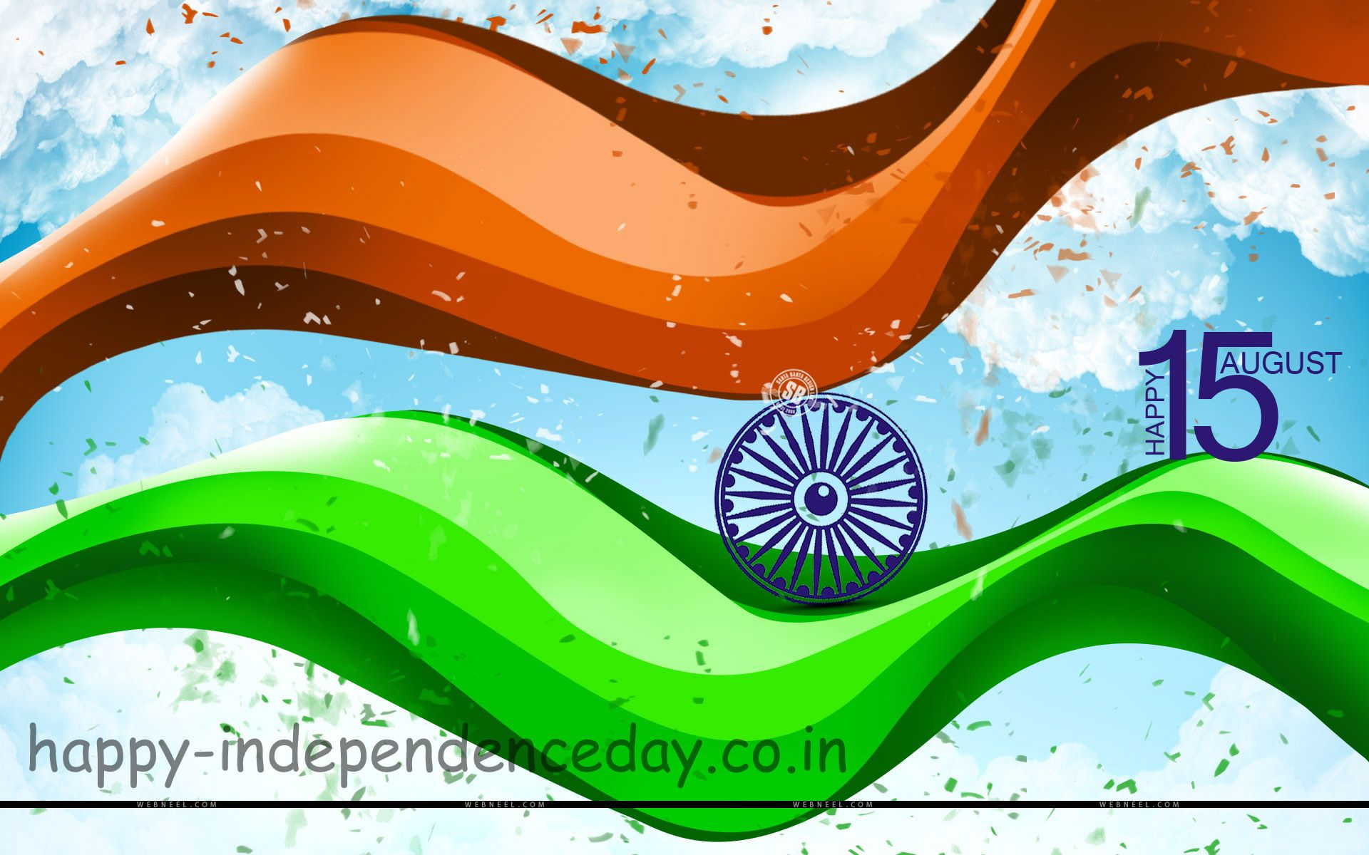 pin by kasim memon on independence day images let us celebrate 15 2015 happy independence day patriotic quotes messages send national flag images hd of happy independence day