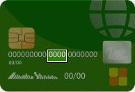 Confirmação de pagamento - PagSeguro UOL