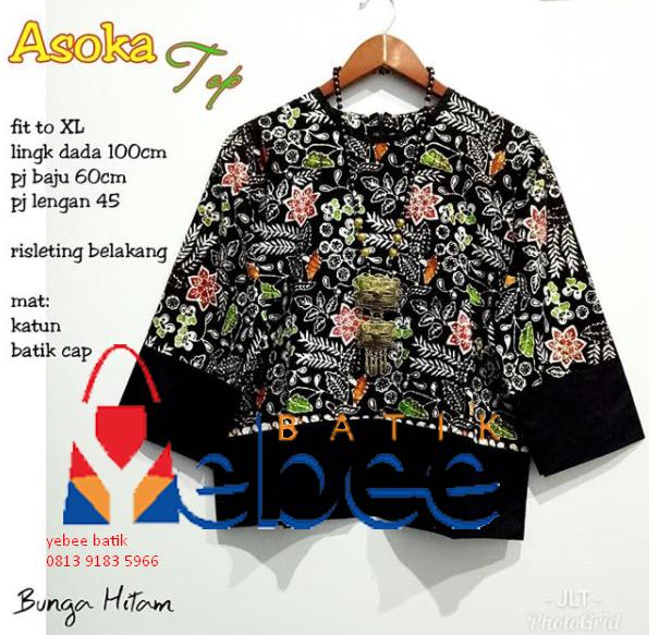 Contoh Baju Kerja Wanita Contoh Batik Kerja Contoh Batik Modern