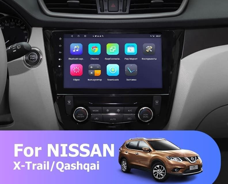 Latest Xtrail player WhatsApp +8801819199795  #landvehicle #vehicle #car #multimedia #familycar #nissan #subcompactcar #sportutilityvehicle #nissanx-trail #compactcar #hondacr-v #crossoversuv #compactsportutilityvehicle #engine #photography #horsepower #highway #sportscars #road #wheel #ride #sportscar #exoticcars #tire #freeway #cars #street #driver #tires #spoiler