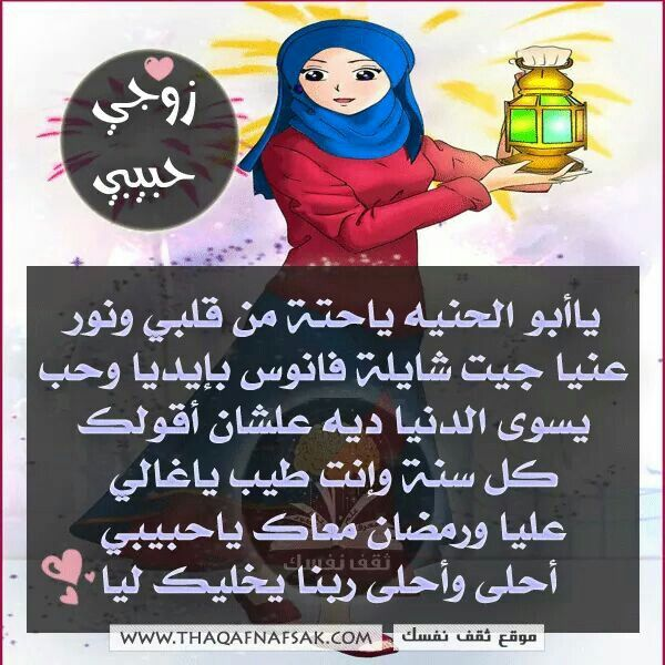 Pin By Gulizar Anwar On رمضان مبارك Girly Pictures Poster Girly
