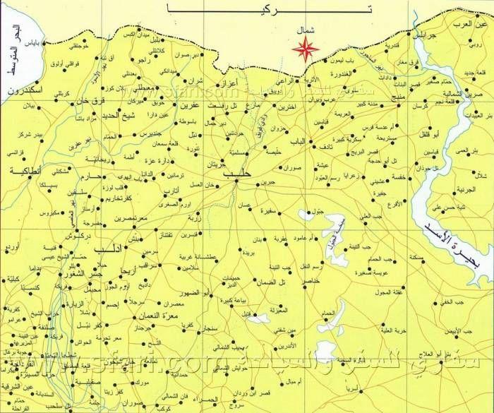 خريطة سوريا بحث Google