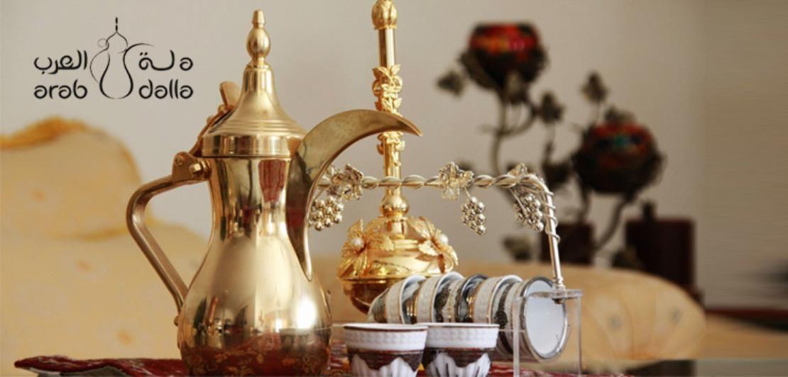 Facts About Arabic Coffee Arabic Coffee Arabica Coffee Beans Coffee Brewing