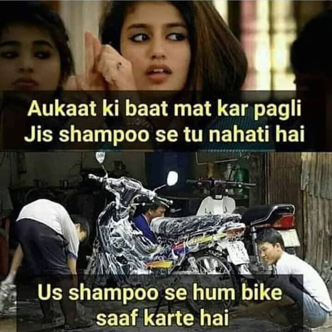 Pin By Nishant Surin On My Saves Jokes In Hindi Funny Jokes In Hindi Jokes