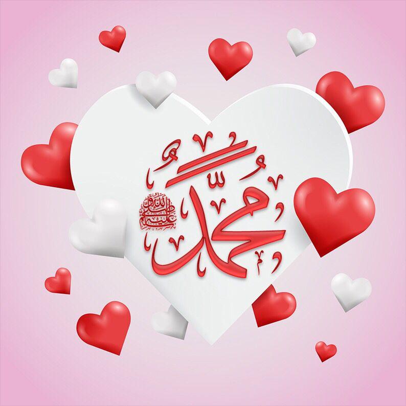 Pin By Med On ت ص ام ي م محمد عليه الس لام Allah Wallpaper Islamic Wallpaper Islamic Caligraphy Art