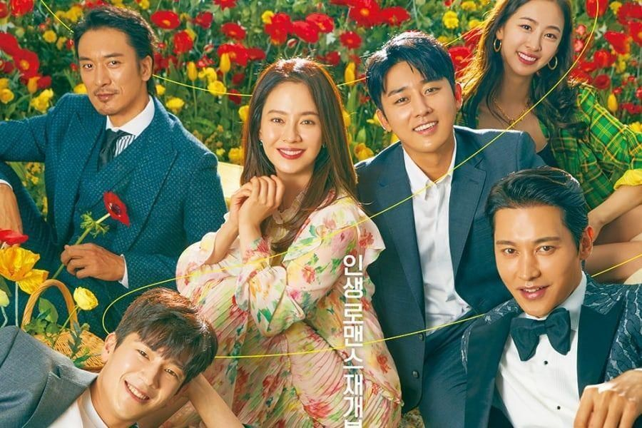 Song Ji Hyo Has 4 Men Vying For Her Attention In Upcoming JTBC Romance Drama