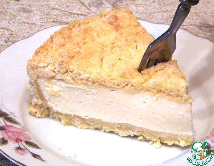 Королевская ватрушка | Десерты, Идеи для блюд, Гарниры