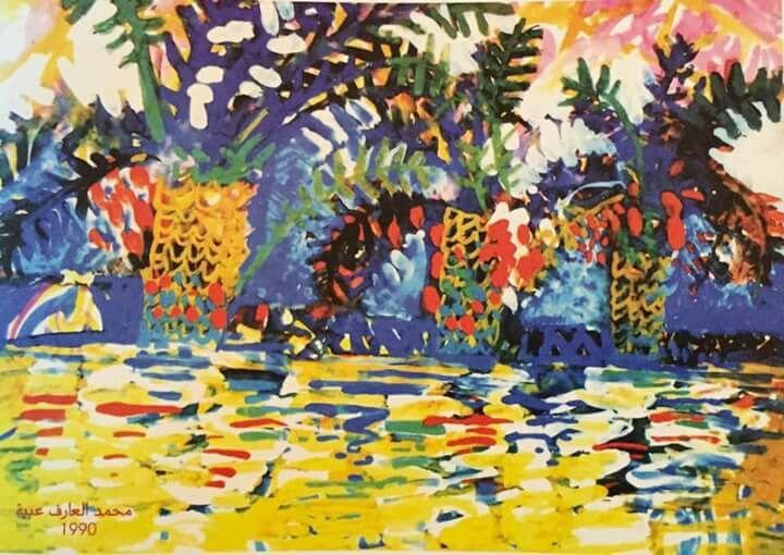 لوحة للفنان محمد العارف عبية Art Painting Libya