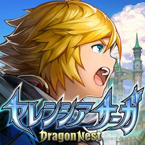 セレンシアサーガ:ドラゴンネスト Apk Download Character, App icon