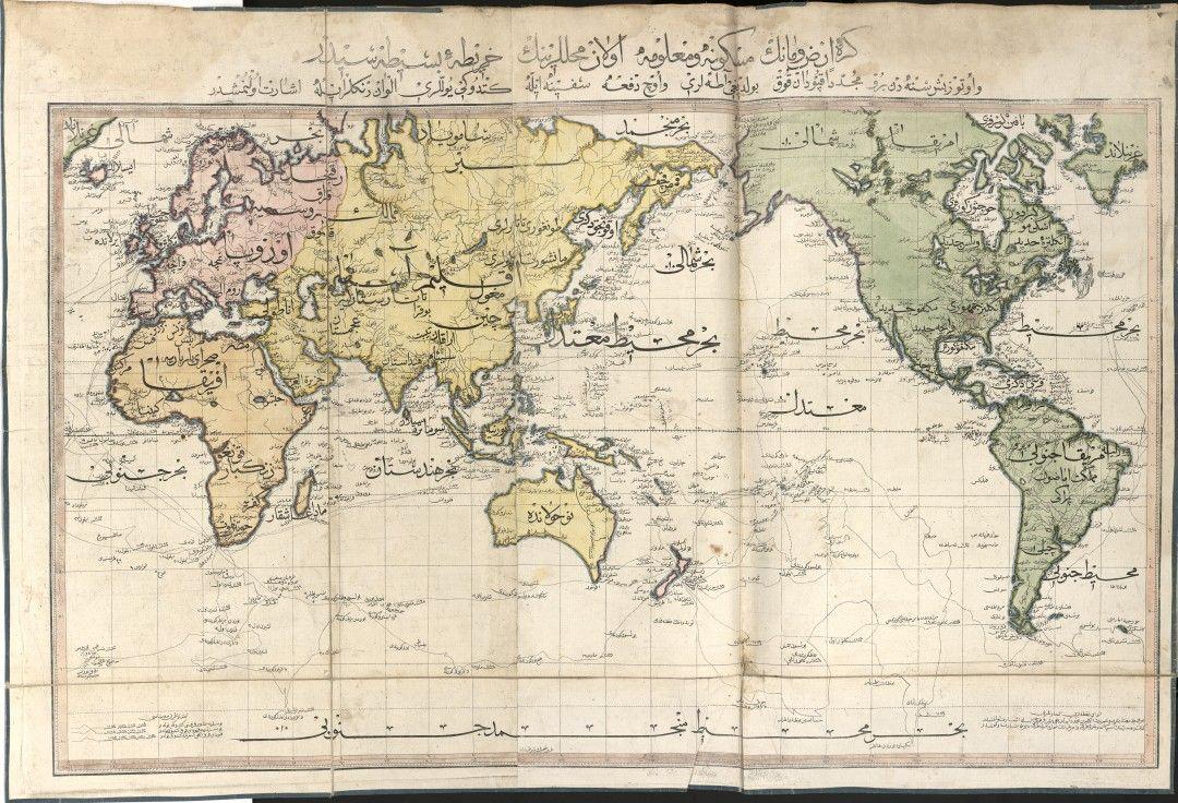 Le Cedid Atlas Le Premier Atlas Moderne Du Monde Musulman Carte Du Monde Carte Carte Geographique