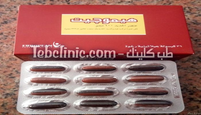 هيموجيت Haemojet شراب وكبسولات لعلاج فقر الدم والانيميا Muffin Pan Convenience Store Products Pill