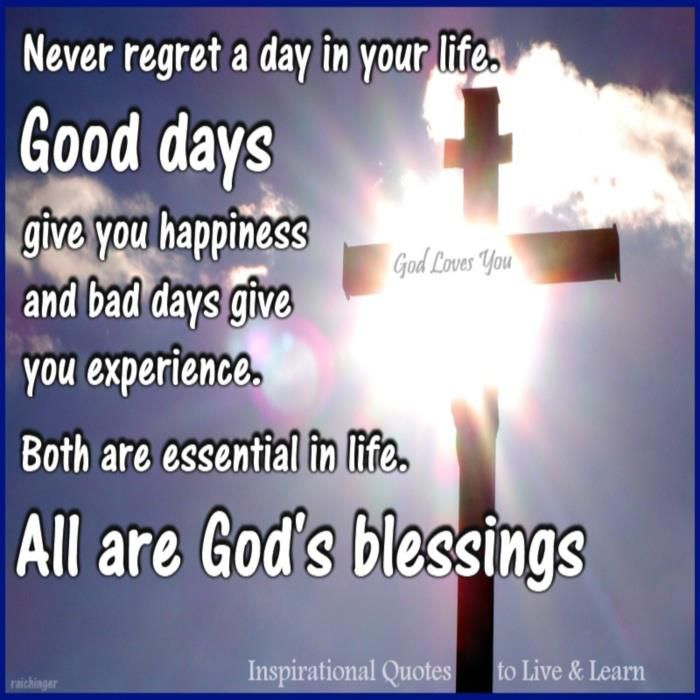 God Quotes God Blessings Quotes About God Gods Blessings