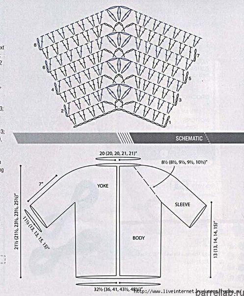вязание крючком реглан сверху ажурные