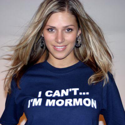 セクシーなモルモン女の子