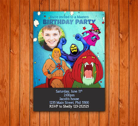 Make Your Design Here Printable Party Invitations Birthday