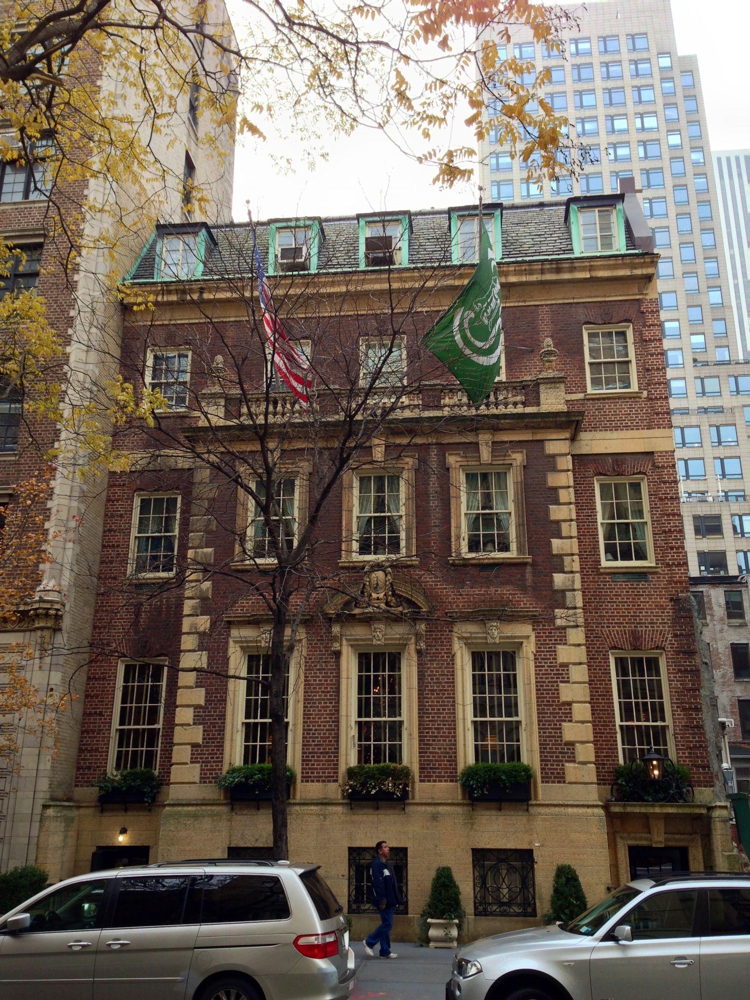 Upper East Side House, NYC Upper east side house