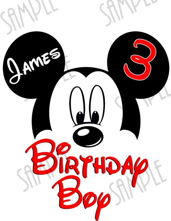 Boy Birthday T Shirt Disney Mickey Mouse Iron On Transfer By Fantasyprintables