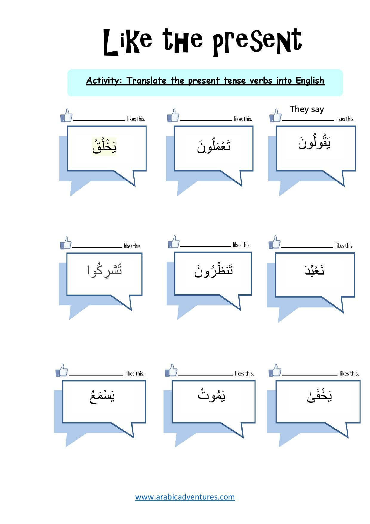 Present Tense In Arabic Activity Free At