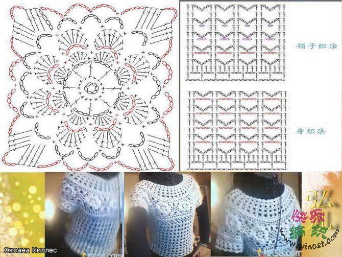 97049392_large_11.jpg 670×503 pixels   Creacsiones en crochet con ...