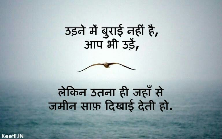 Pin By Ravindra Devrani On Quotes Inspirational Quotes In