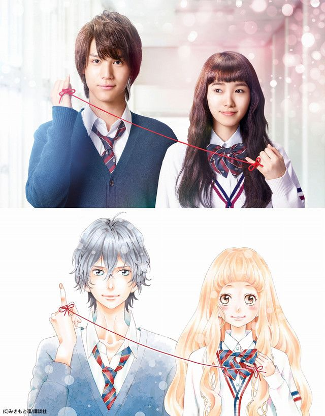 El Manga Kyou no Kira-kun tendrá película live-action el 25 de ...