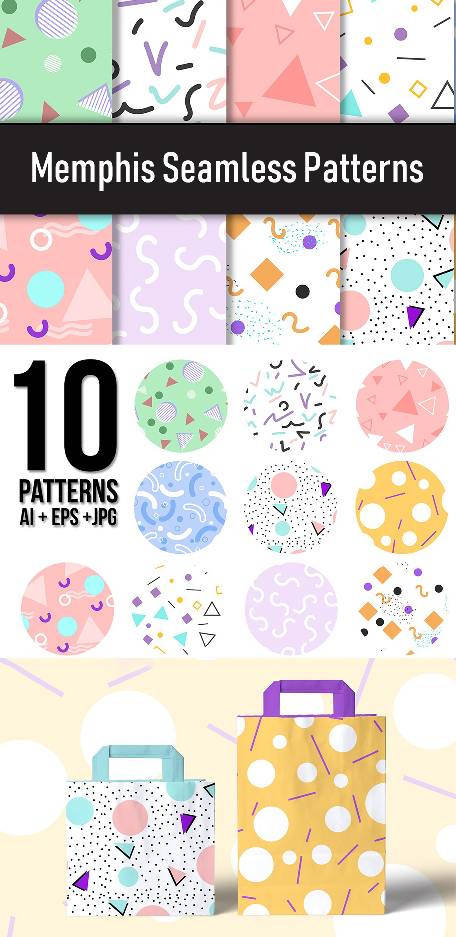 Memphis Seamless Patterns #memphisdesign