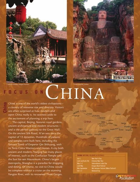 China Travel Brochure   Design